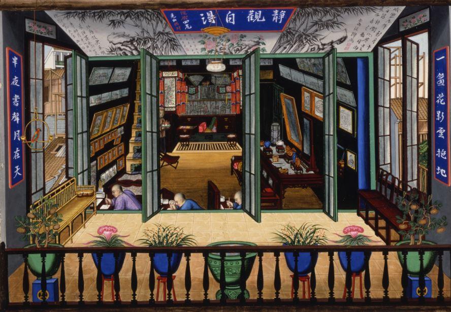Guan Lianchang,The studio of Tingqua image