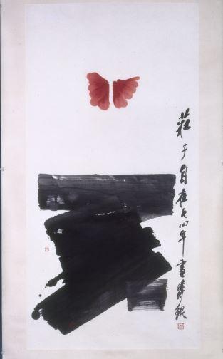 Lui Shou-kwan,Zen painting image