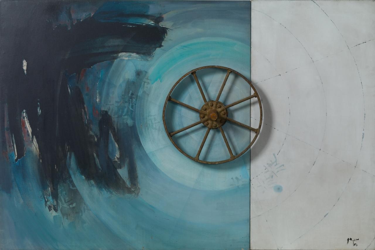 "HON Chi fun, ""Blue Swirl"" image"
