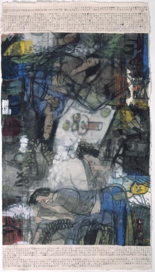 王守清《香港日記(二) 》圖片