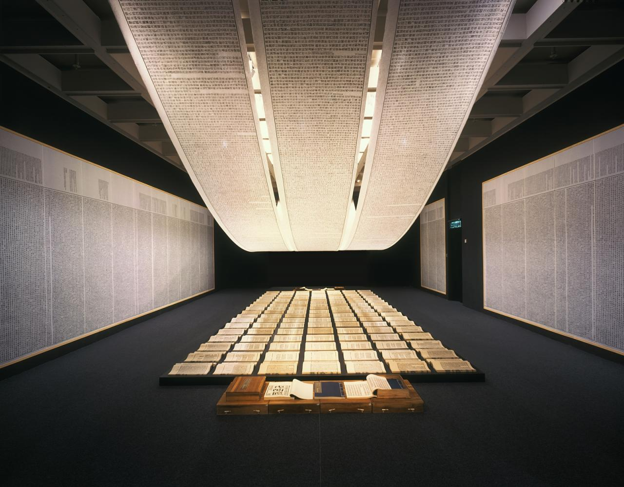 Xu Bing,A book from the sky image