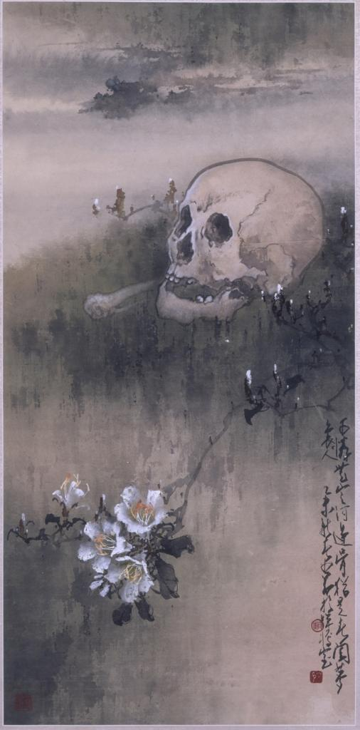 Chao Shao-An, 'Skull in a Faded Dream' image