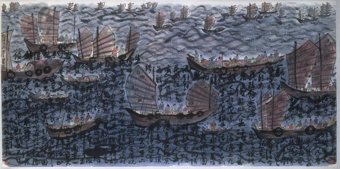 "Fang Zhaolin, ""Boat People On The Sea"" image"