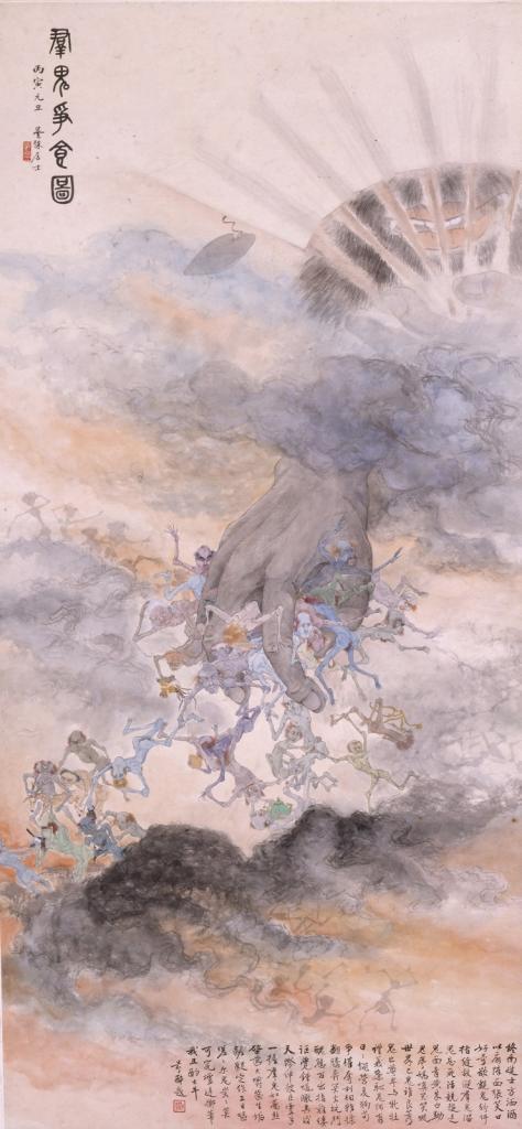 """Deng Feng, """"Zhong Kui snatches the little demons"""" image"""