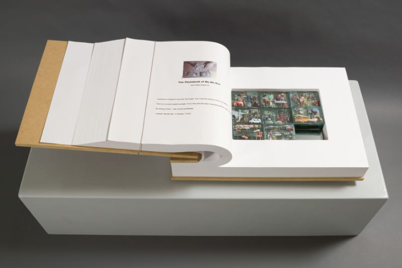 Tang Kwok-hin,The photo book of Mu Mu Dao image