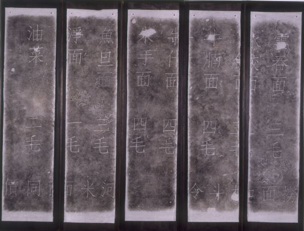 Leung Chi-wo, Warren,Untitled (after dream of a path)  image
